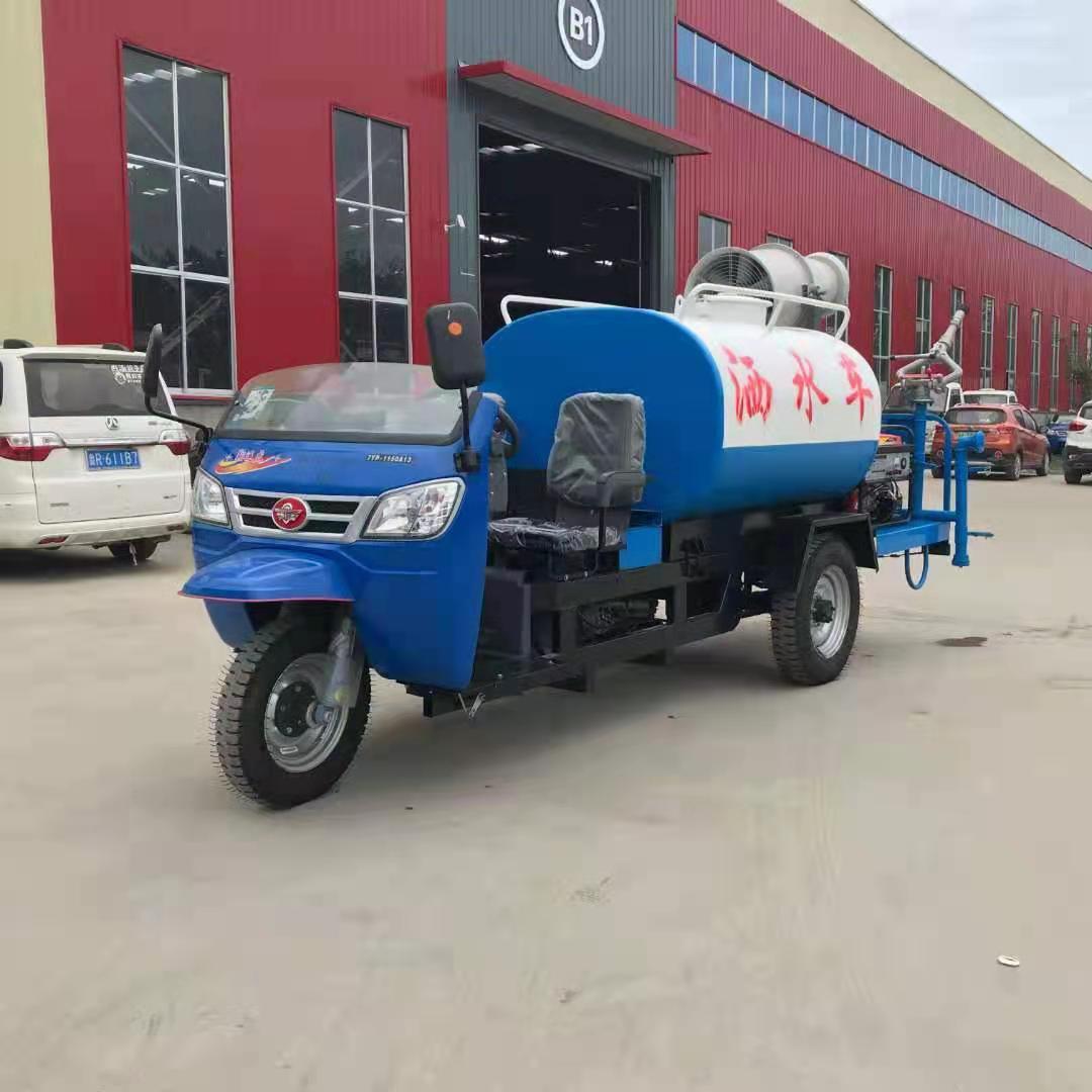 河南沁陽農用三輪灑水車有賣的嗎