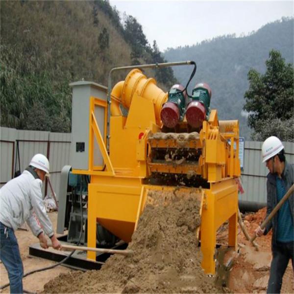 北京工业废水泥水处理机厂家供货