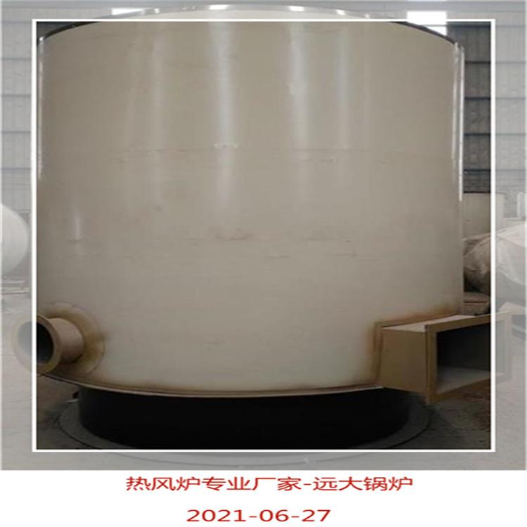 2100KW智能电热水锅炉 煤改电优选产品